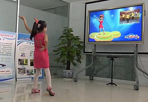 Kinect en aulas chinas