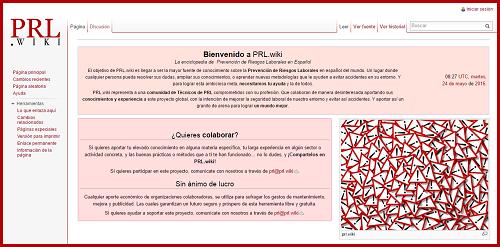 prl-wiki