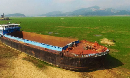 Lago chino seco