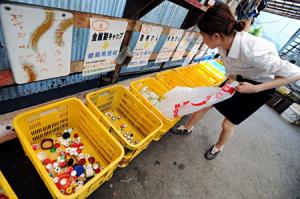 Pueblo japones reciclando