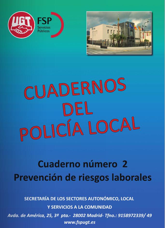 Cuadernos del policia local